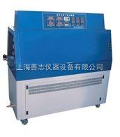 LZW-050B出口型液晶触摸屏紫外光耐气候试验箱