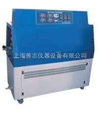 上海产紫外光耐气候试验箱