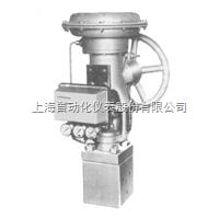 上海自动化仪表七厂ZMAP-16BD气动薄膜低温调节阀