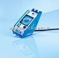 VLC100 标准型光幕光栅