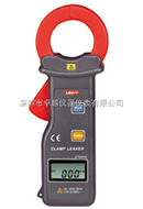高精度钳形漏电流表 UT251C
