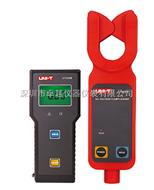 高压钳形电流表 UT255B