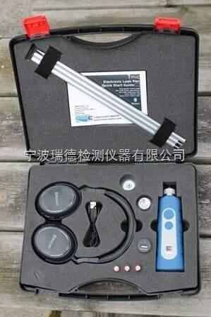 Tmic英国豪迈Tmic便携式电子听音杆,*,英国豪迈HALMA,电子听漏,漏水检测