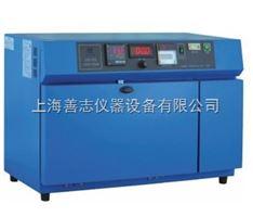 上海产氙灯耐气候试验箱