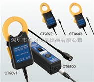 钳形AC/DC传感器CT9691-90