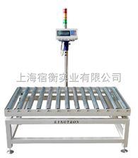 60公斤报警滚筒秤,包装区域专用滚筒称重电子秤