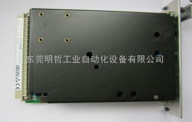 E-BM-AS-PS阿托斯放大器山西代理