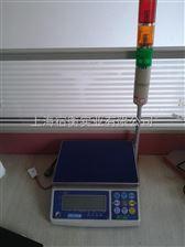 广州WFL30kg设定上下限警示电子秤,30公斤重量设定报警