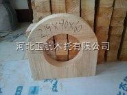 中央空调木质管托