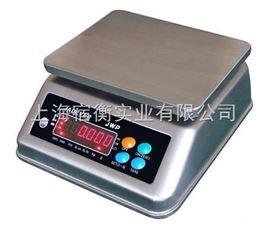 JWP7.5kg-JADEVER防水秤,10公斤钰恒JWP防水电子秤,制药厂