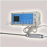 APBX-HF泵吸式氟化氢检测仪