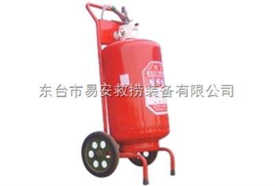 MFZ-ABC50型推车式干粉灭火器