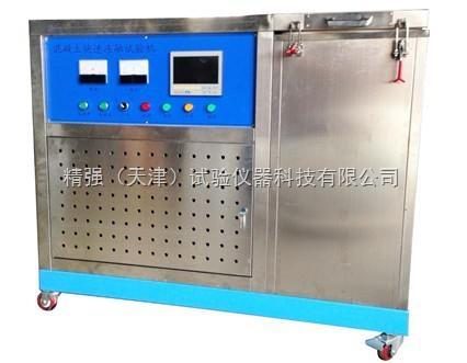 TDR-10-全自动混凝土快速冻融试验机