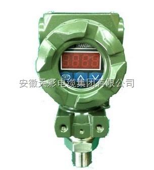 bp800系列压力变送器安装使用方便