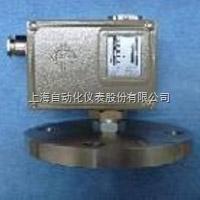 上海远东仪表厂0803321压力控制器/压力开关/D518/7D切换差可调0.02-0.1MPa