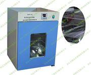 DHP-360電熱恒溫培養箱\DHP-260電熱恒溫培養箱