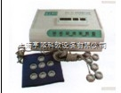 DAJ23 多功能艾灸仪(适用各级医疗院所及社区治疗保健)