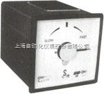 上海自动化仪表一厂Q144-ZSB同步指示器