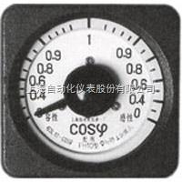 上海自动化仪表一厂13L1-COSΦ广角度功率因数表