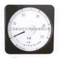 上海自动化仪表一厂13L1-Var广角度无功功率表