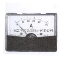上海自动化仪表一厂44C5-A矩形直流电流表