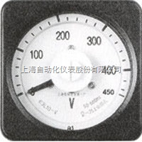 上海自动化仪表一厂45C3-V广角度直流电压表