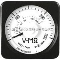 上海自动化仪表一厂45D1-V广角度交流电压表