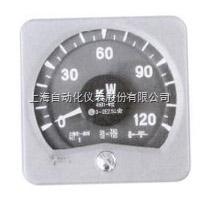 上海自动化仪表一厂45D1-W广角度功率表