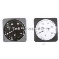 上海自动化仪表一厂45L1-A广角度交流电流表
