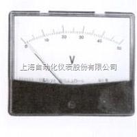 上海自动化仪表一厂59C15-A矩形直流电流表