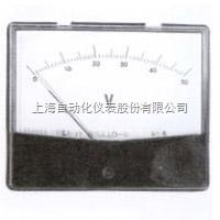上海自动化仪表一厂59L15-V矩形交流电压表