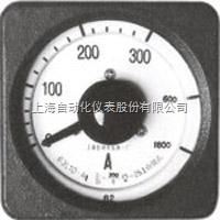上海自动化仪表一厂63L10-A1广角度交流过载电流表