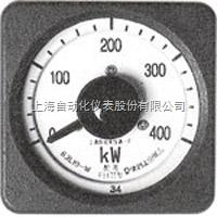 上海自动化仪表一厂63L10-Var广角度无功功率表