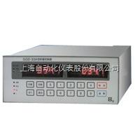 上海自动化仪表厂GGD-33A称量控制器