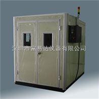 ORT-8深圳移動式老化房