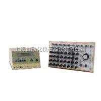 上海自动化仪表厂YJ-26静态电阻应变仪