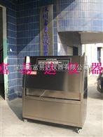 Z-UV紫外燈耐氣候試驗箱