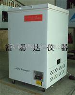 -40℃冷�L冻储存箱