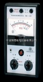 SMMC100SMMC100电机故障检测仪,宁波瑞德牌,厂家热卖,现货,Z优价,参数,图片,资料