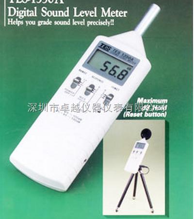 TES-1350A噪音计声级计
