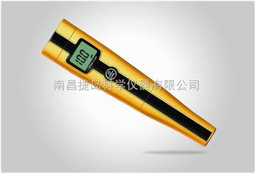 上海三信PHB-3筆式pH計