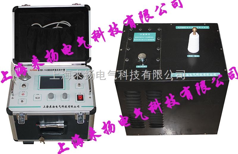 0.1HZ超低频高压耐压机