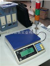 20公斤继电器信号输出电子秤,20kg设定上下限报警电子称【热卖中】