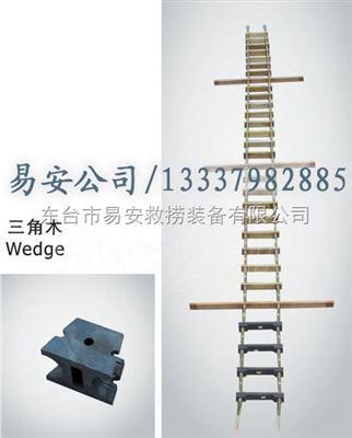 引航员软梯、船舶登乘梯