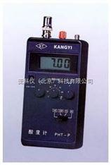 便攜式pH計