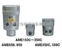 AFF125A-30DGFSMC AFF2B-01C过滤器,SMC AFF8B-06C-R过滤器