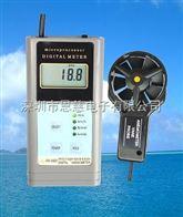 AM-4832数字风速表 多功能风速表 AM4832环境监测风速仪 风量仪