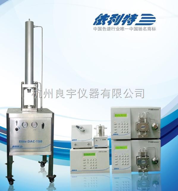 P500/P1000/P2000制备型高效液相色谱仪图片