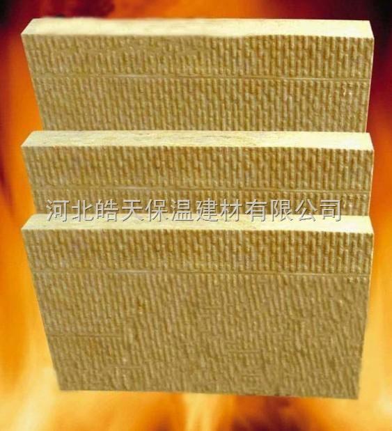 复合岩棉保温板厂家,A级防火岩棉板