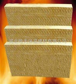 1000*600复合岩棉保温板厂家,A级防火岩棉板